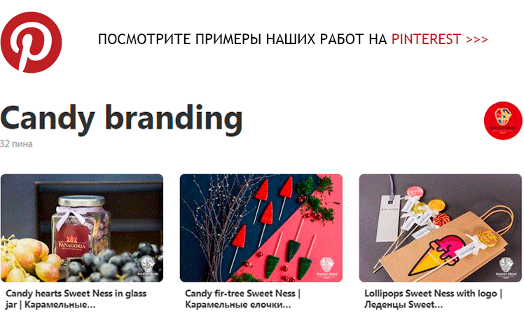 go to pinterest brand
